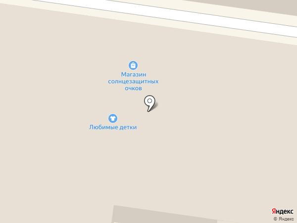 Магазин посуды на карте Тулы
