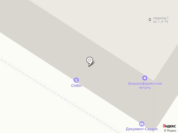 Документ-Сервис на карте Тулы