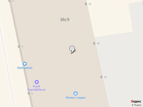 Good Local на карте Москвы