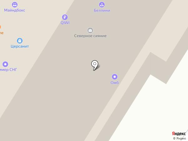 Северное Сияние на карте Москвы