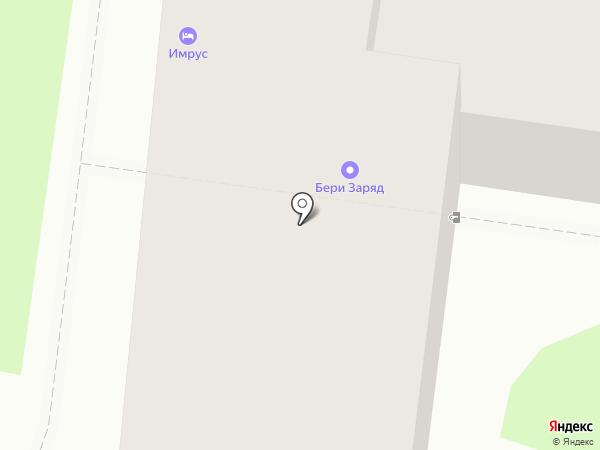 Arbat Residence на карте Москвы