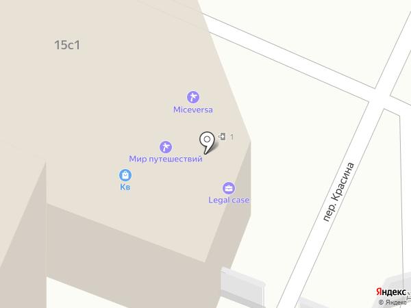 Lex на карте Москвы