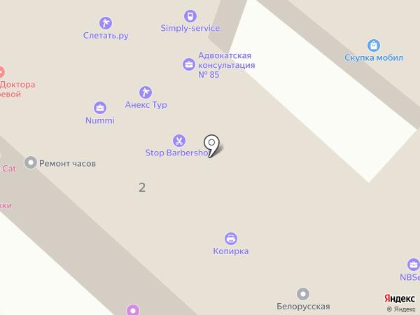 Нотариус Мозгунова Н.С. на карте Москвы