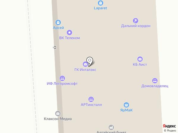 КопирПринтСервис на карте Москвы