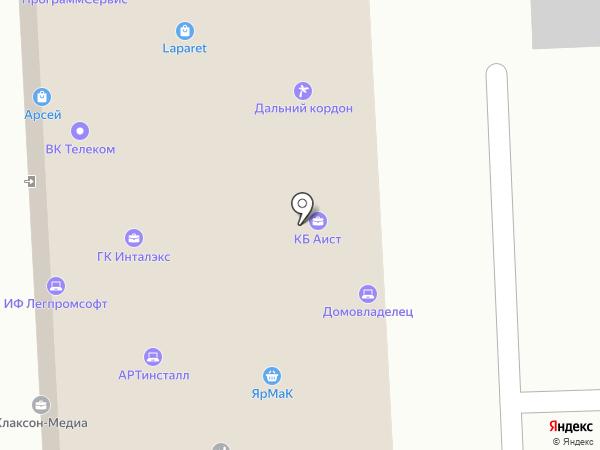 Арсей на карте Москвы