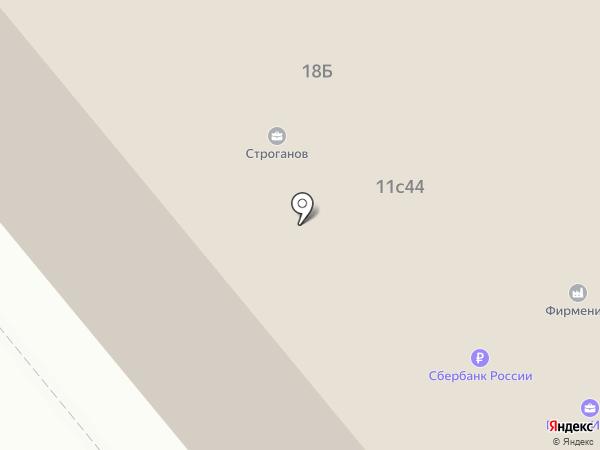 Джон Донн на карте Москвы