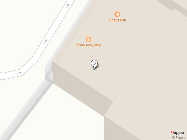 Вкусный ролл на карте Тулы