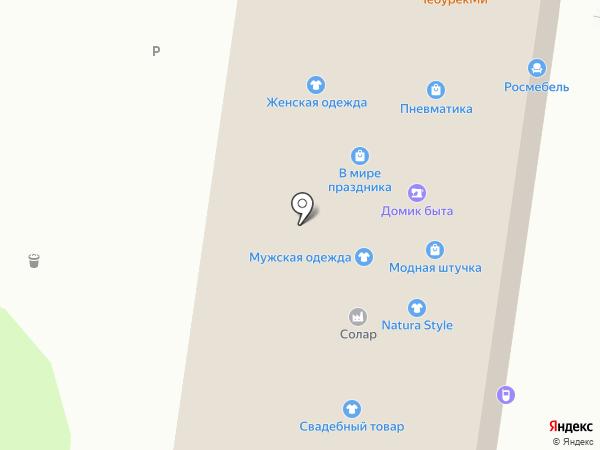 Магазин женской одежды на карте Тулы