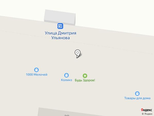 Мерцана на карте Тулы