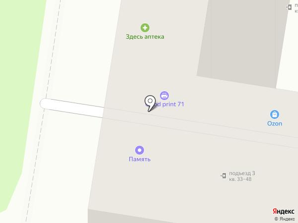Киоск по ремонту обуви на карте Тулы