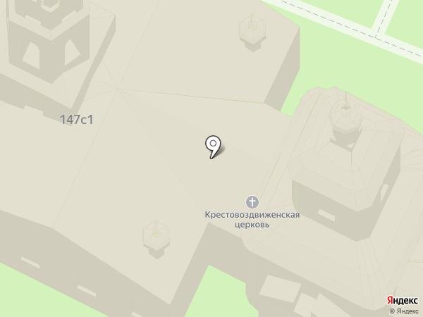 Храм Воздвижения Креста Господня в Алтуфьево на карте Москвы
