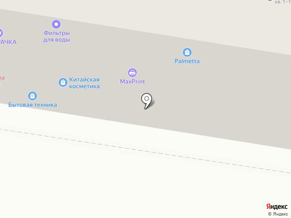Free Form на карте Тулы