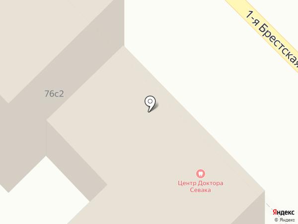 Мясо & Паста на карте Москвы