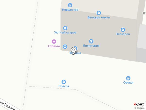 МИР МОДЫ на карте Тулы