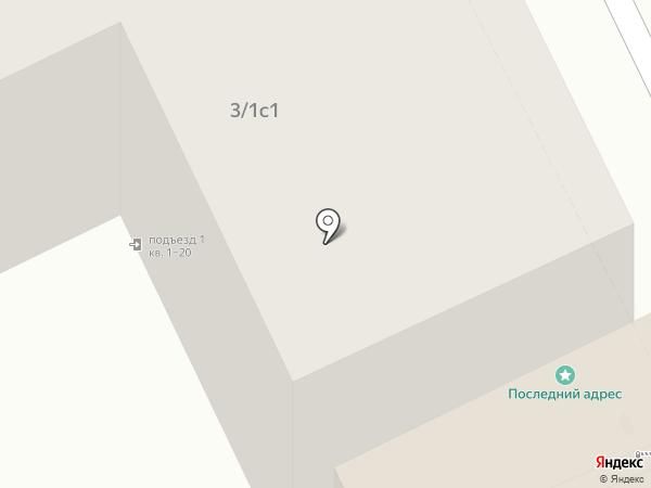 RM`STUDIO на карте Москвы