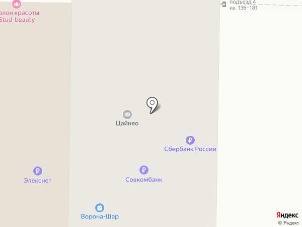 Яшма Золото на карте Москвы