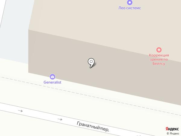 Дженералист на карте Москвы
