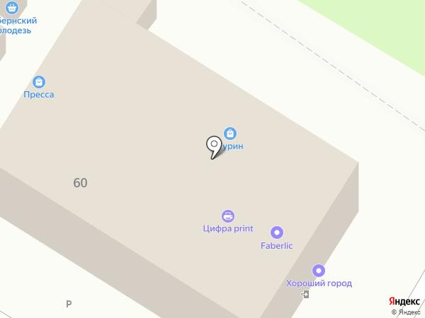 Бюро переводов на карте Тулы