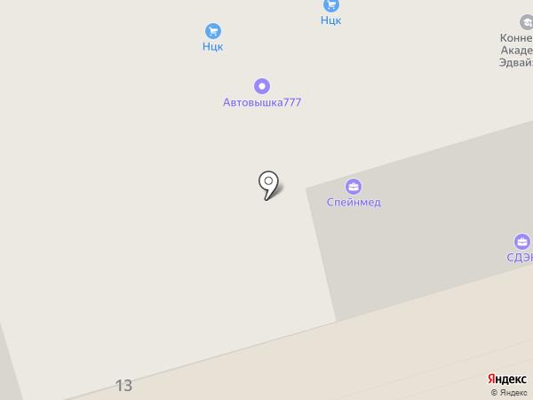 РСТ на карте Москвы