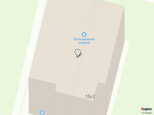 Дом быта на карте Бутово