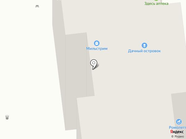 Жемчужина на карте Тулы