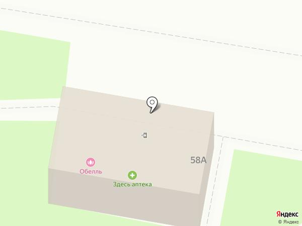 Криста на карте Подольска