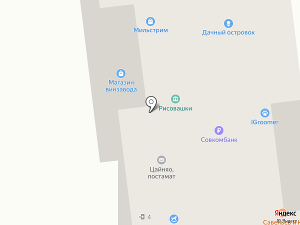 Совкомбанк, ПАО на карте Тулы