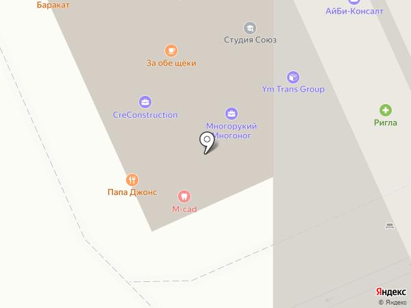 Папа Джонс на карте Москвы