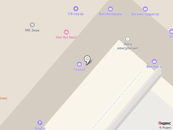 Я-фонд на карте Москвы