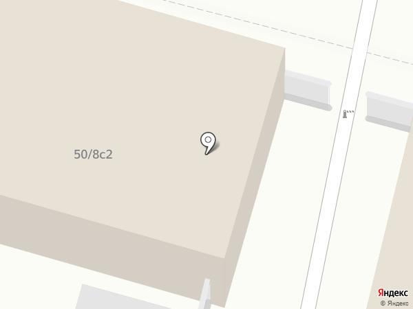 СэндПРО на карте Москвы
