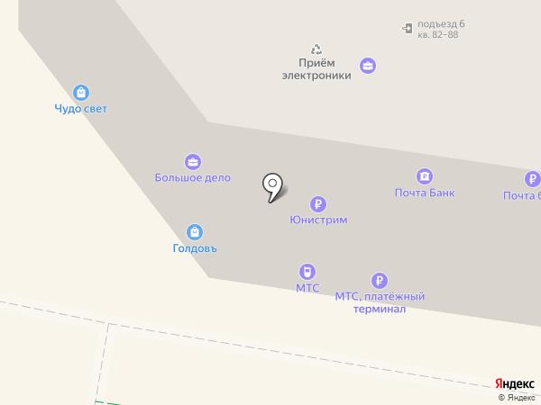 Почта Банк, ПАО на карте Тулы