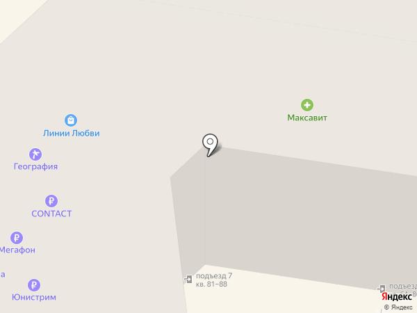 Ломбард Кондор на карте Тулы