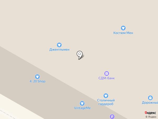 Aтена на карте Москвы