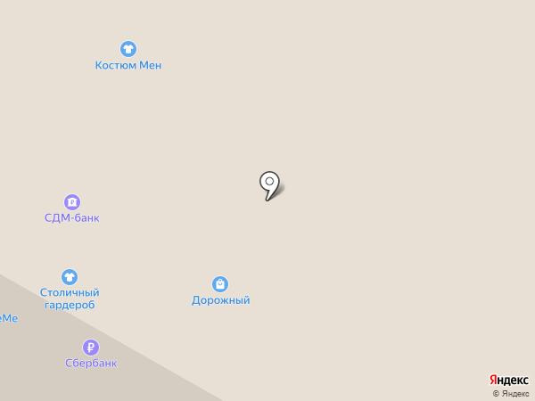 Кошениль на карте Москвы
