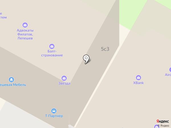 Адвокаты Филатов А.А. и Лепешев В.А. на карте Москвы