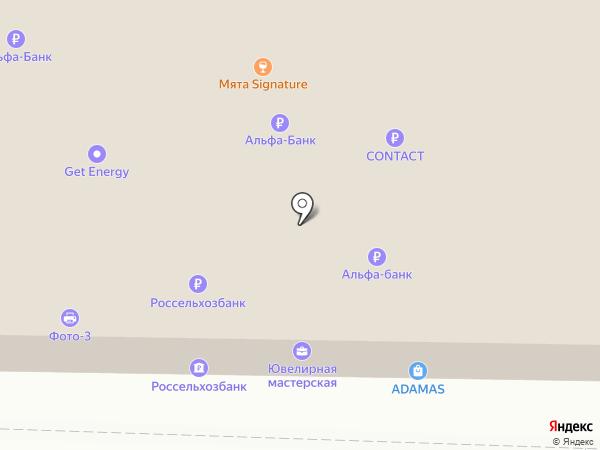 Ригла на карте Москвы