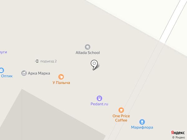Венские Сказки на карте Москвы
