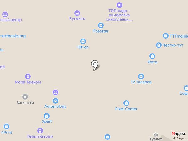 5120.ru на карте Москвы