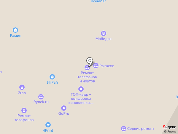 My Hitech на карте Москвы