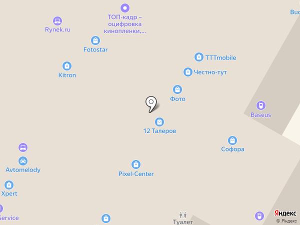 100Fon на карте Москвы