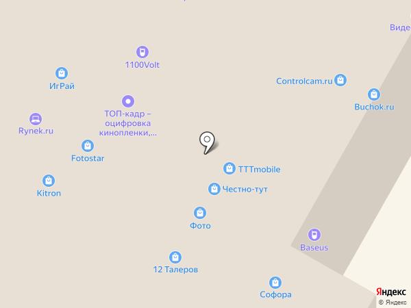 F-32 на карте Москвы