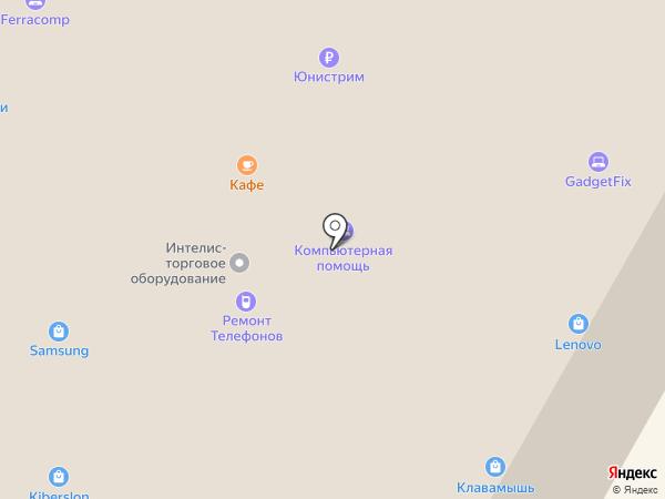 Re: Store на карте Москвы
