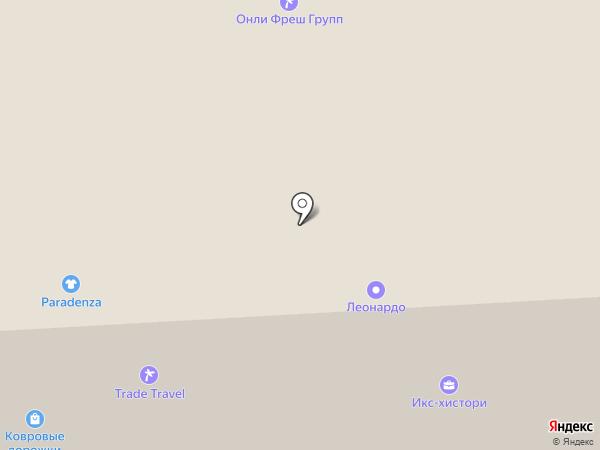 СпецЭнергоАудит, НП на карте Москвы