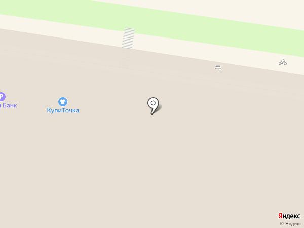 HARAT`S PUB на карте Тулы