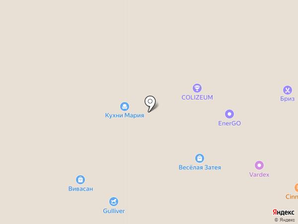 Shade на карте Москвы
