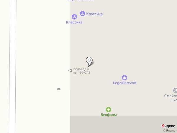 Кубань-Агропродукт на карте Москвы