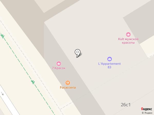 7 Красок на карте Москвы