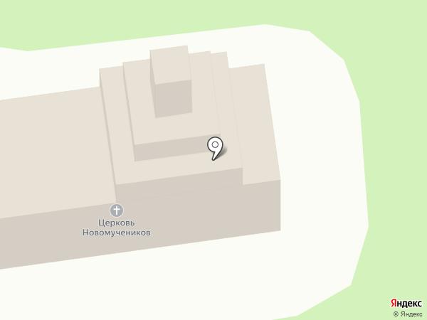 Старый Храм Святых новомучеников и исповедников Российских на карте Бутово