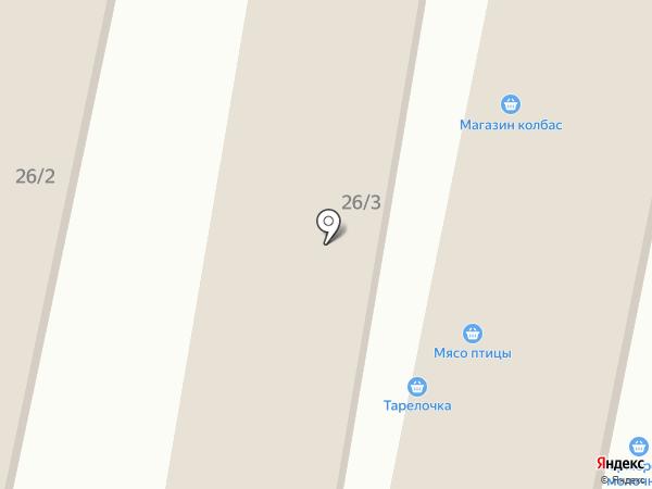 Магазин мяса птицы на карте Тулы