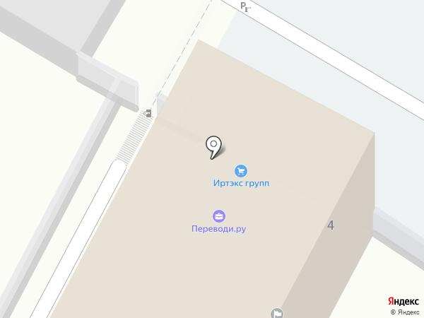 Иртэкс и Ко на карте Москвы